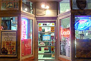 Wine Bar | Beer & Liquor Stores in Baltimore, by Neighborhood
