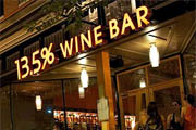 Bar Review: 13.5% Wine Bar